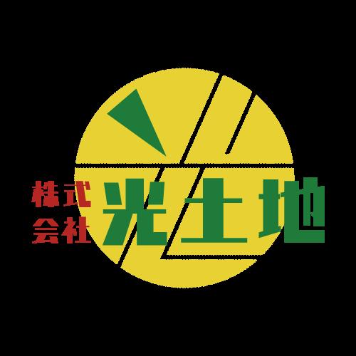 """""""株式会社光土地"""""""